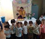 Berçário e Escola de Educação Infantil Mimar